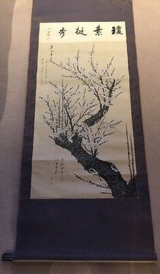 Vintage Chinese Tree,  Ink & Watercolour Painting on Silk Scroll - Signed