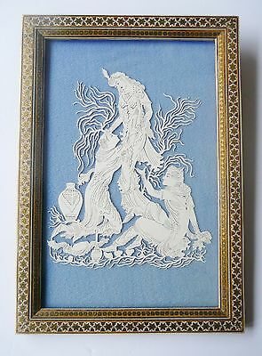 Antique/Vintage Persian fine paper cut in beautiful micro-mosaic picture frame