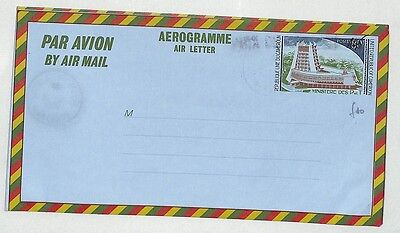 J112 Cameroon, Air Mail - Aerogramme
