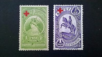 1936 - Ethiopian Red Cross issue stamps - mint not hinged