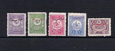 1916 Stamps of Turkey star overprint occupation of sinai full set CV £17
