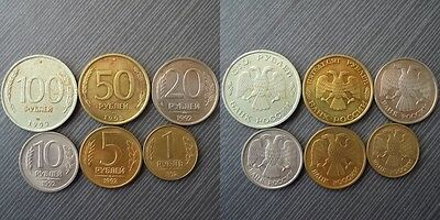 RUSSIA # 100 + 50 + 20 + 10 + 5 + 1 roubles ( 1992 - 1993 )