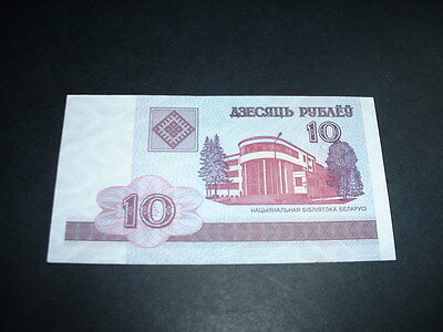 Original Old World Banknote (K1 Get What You See
