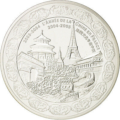 [#49115] France, 1/4 Euro, 2004, Silver, France-China, KM:2017