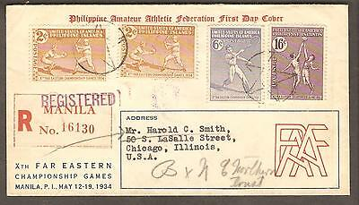 Philippines 14 April 1934 Registered FDC Cachet Cover Manila - Chicago Illinois