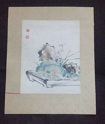 Chinese Watercolour Painting Signed With Seal VGC