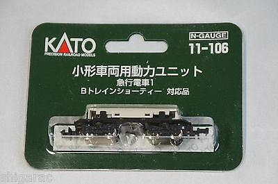 Kato n scale 11-106 Powered Motorized Chassis / n gauge