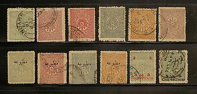 1892 Stamps of Turkey