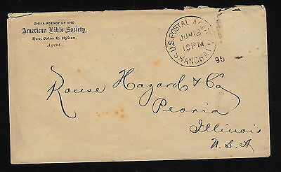 China - 1895 cover cancelled US Postal Agency Shanghai