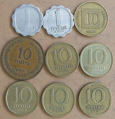 Israel coin clearance collection 9 coins