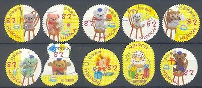 Japon  - Greeting stamps Autumn 2015