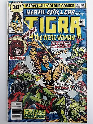 MARVEL CHILLERS #5, 1976, VG+ 4.5, TIGRA, Red Wolf, Tony Isabella, Will Meugniot