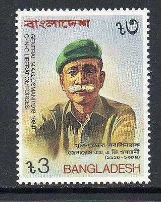 Bangladesh MNH 1986 General M. A. G. Osmani, Army Commander-in-chief