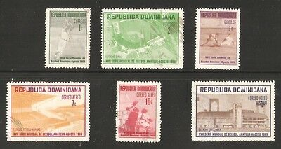 Dominican Republic 1969 Used Set of 17th World Amateur Baseball Championships