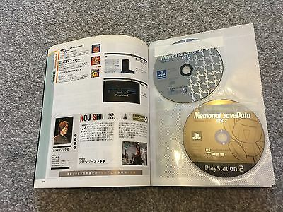 10th Anniversary PS1 & PS2 all soft catalogue special save data collection Japan