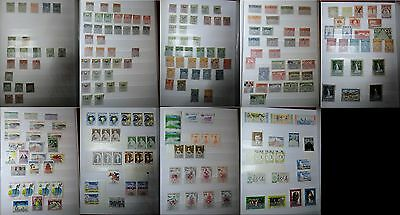 DOMINICAN REPUBLIC 1880-1990 Stamps COLLECTION - Used / Mint  - r3b1783