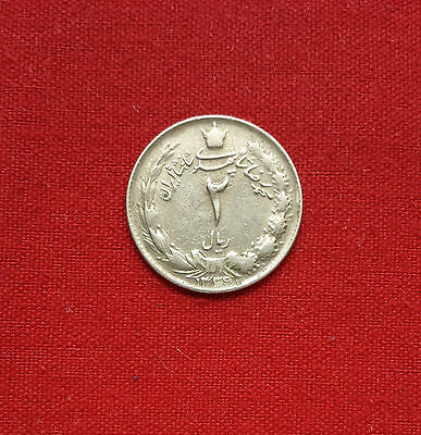 Middle East Country 2 Rials 1335 (1956) A