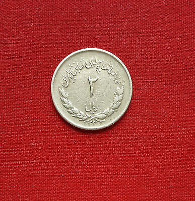 Middle East Country 2 Rials 1343 (1964)