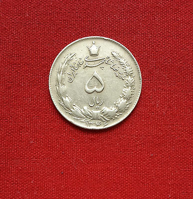 Middle East Country 5 Rials 1346 (1967) A