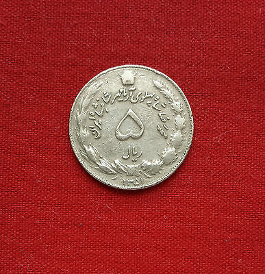 Middle East Country 5 Rials 1351 (1972)
