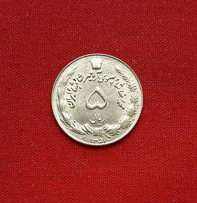 Middle East Country 5 Rials 1351 (1972) A