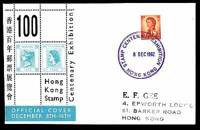 Hong Kong 1962 Centenary of first issue with special cancel