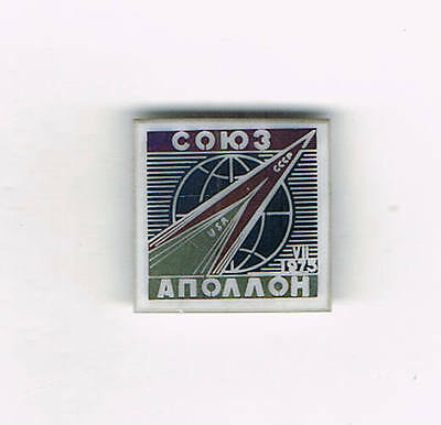 Old Russian APOLLO-SOYUZ TEST PROJECT space mission pin badge (Soviet/NASA/USSR)