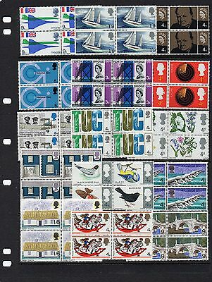 Collection of blocks of 4 mint nbh Commemorative QEII stamps.
