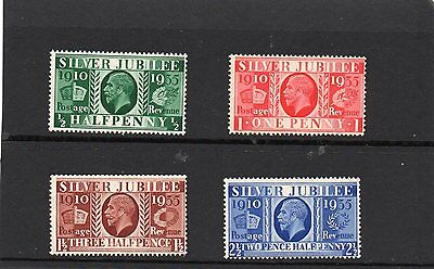 Set of mint nbh stamps Silver Jubille 1935.