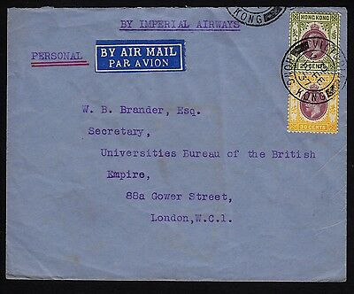 Hong Kong1937 attractive airmail cover to UK 50c rate