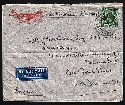 Hong Kong 1936 airmail cover to UK 50c rate