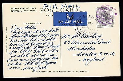 Hong Kong 1962 postcard with purple supplementary mail cancel