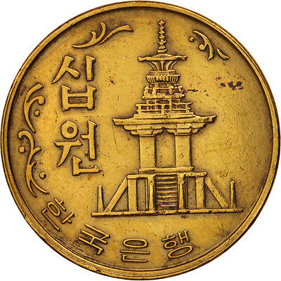 [#79875] KOREA-SOUTH, 10 Won, 1967, AU(50-53), Bronze, KM:6
