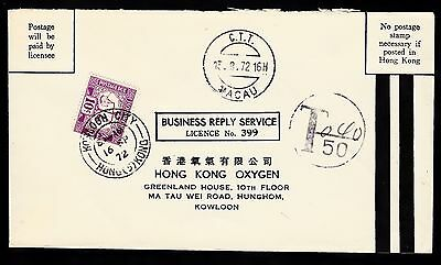 Hong Kong 1962 Business Reply Paid with postage due stamp