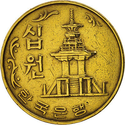 [#79866] KOREA-SOUTH, 10 Won, 1978, AU(50-53), Brass, KM:6a