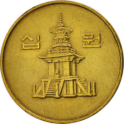 [#79876] KOREA-SOUTH, 10 Won, 1990, AU(50-53), Brass, KM:33.1