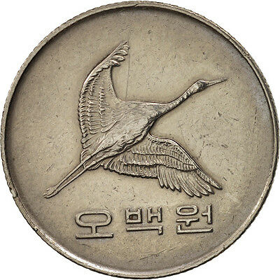 [#79872] KOREA-SOUTH, 500 Won, 1983, AU(50-53), Copper-nickel, KM:27