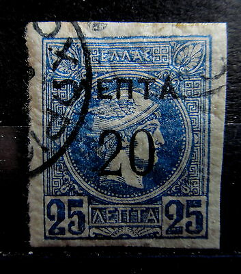 GREECE 1900 - 20l on 25l Stamp - Used - r45e126