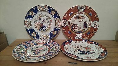 Set of Four Mason's Heritage  Collection Cabinet Plates
