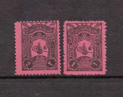 1905 Stamps of Turkey postage due MINT CV £8