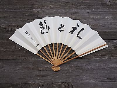 Hand Made In Japan  Folded Wooden Fan With Japanese Character