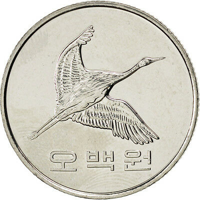[#88209] KOREA-SOUTH, 500 Won, 2011, KM #27, MS(63), Copper-Nickel, 26.5, 7.73