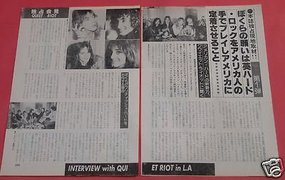 QUIET RIOT interview RANDY RHOADS KEVIN DUBROW 1978 CLIPPING JAPAN OS 6A 3PAGE