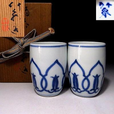 FH2 Vintage Japanese tea cups by Great master, Kyo ware, the 4th Chikusen Miura