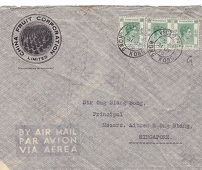 AM153 Hong Kong 31 07 1939 Airmail Cover to Singapore at 15c rate