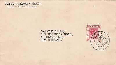 AM158 Hong Kong 30 08 1938 First Flight Cover to New Zealand at 15c All-Up rate