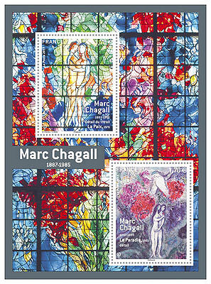 2017 France Stamps Chagall Paintings Art MNH Souvenir Sheet