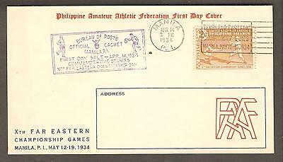 Philippines 14 April 1934 10th Far Eastern Championship Games Baseball FDC
