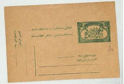 J343 Afghanistan, Postal Staionery, Clean Cover
