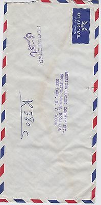 Afghanistan-1971 173 Afs on registered Kandahar airmail letter cover to USA